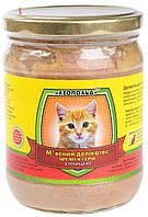 Консервы для котов Леопольд Премиум, мясной деликатес, с мясом птицы, 500 гр (стекло)