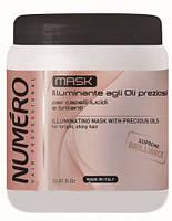Маска для придания блеска волосам c ценными маслами (Brelil Professional Numero Supreme Brilliance Mask)