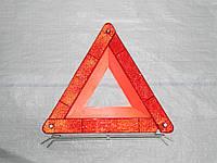 Знак аварийной остановки ЗАО-1А