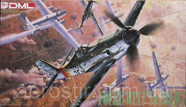 Focke-Wulf TA 152H-1 1/72 DRAGON 5008