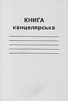Книга канцелярская А4 48 л. в клетку