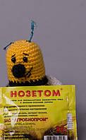 """Нозетом """"Агробіопром"""", Росія, 20 р."""
