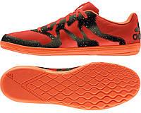 Футзалки Adidas X 15.4 ST