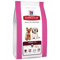 Hill's SP Canine Adult Small & Miniature для взрослых собак миниатюрных пород 1,5 кг