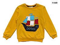 """Кофта """"Корабль"""" для мальчика. 104, 128 см"""