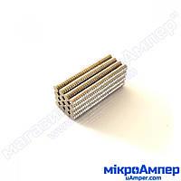Неодимовий магніт N35 (Розмір: 3мм х 1мм)