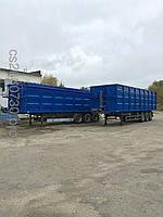 Кузов зерновоз (изготовление под ключ)