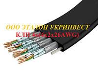 Кабель КЛП 2х(4х2х26AWG)+4G0.75