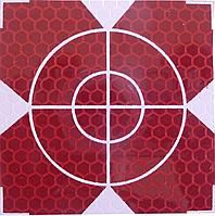 Марки геодезические 20x20 - салатовые