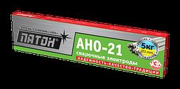 Электроды ПАТОН АНО-21 3 мм 5 кг