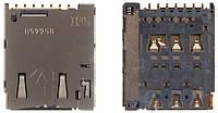 (Коннектор) Aksline Разъем SIM-карты Sony E2303 Xperia M4 Aqua LTE / E2306 Xperia M4 Aqua / E2312 Xperia M4 Aqua Dual / E2333 Xperia M4 Aqua Dual /
