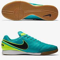 Обувь для зала Nike Tiempo Genio II Leather IC