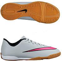 Детские залки Nike JR Mercurial Vortex II IC