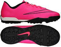 Детские сороконожки Nike JR Mercurial Vortex II TF
