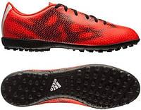 Сороконожки Adidas F5 TF