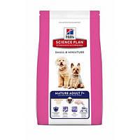 Hill's SP Canine Mature Adult 7+ Small & Miniature для миниатюрных пород старше 7 лет 1.5 кг