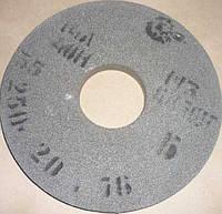 Круг керамика ЗАК 175*16*32 14а