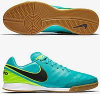 Футзалки Nike Tiempo Mystic V IC