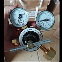 Редуктор углекислотный УР-6 (Star Weld)