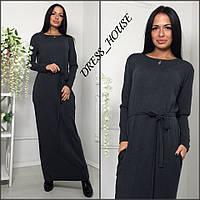 Женское платье в пол с карманами ткань ангора цвет серый, фото 1