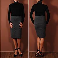 Теплая юбка-карандаш с фактурными «волнами» по ткани