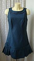 Платье красивое orsay р.46 7265