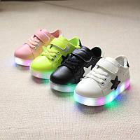 Кроссовки светодиодные с подсветкой детские 4 цвета