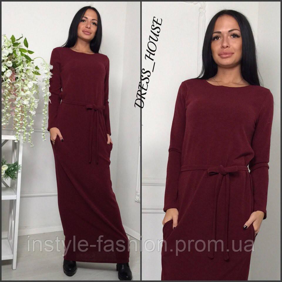 Женское платье в пол с карманами ткань ангора цвет марсала