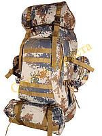 Рюкзак туристический Panyanzhe 26 70 литров пиксель-погрничный синий