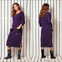 Платье теплое миди 163 (кап)