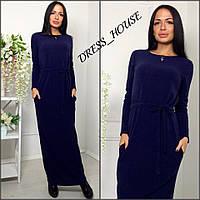 Женское платье в пол с карманами ткань ангора цвет темно-синий, фото 1