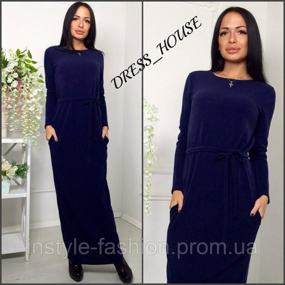 Женское платье в пол с карманами ткань ангора цвет темно-синий