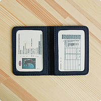 Кард-кейс из кожи для водительского удостоверения  4.0 (с окошком) Ночное небо