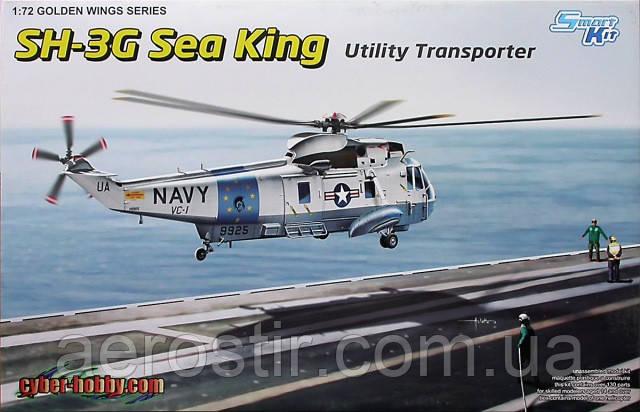 Sikorsky SH-3G Sea King 1/72 DRAGON 5113