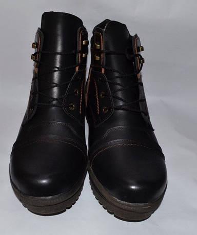 0bdd697f Мужские кожаные ботинки великаны, Big Boss, черные с коричневыми вставками