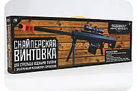 Снайперская винтовка детская для стрельбы водными пулями с электронным механизмом самовзвода