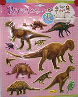 """Серия - 8 """"Динозавры"""" Размер наклейки 31х25 см."""