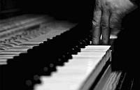 Музыкальные инструмены