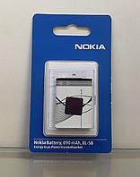 Аккумулятор для Nokia 3120 6060 5300 6070 (bl-5b)