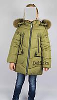Пальто зимнее 66-305  размеры с 4-7 лет размеры 104-128 см