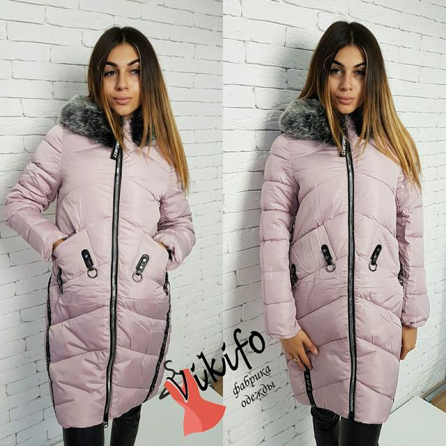 Теплые зимние куртки и пальто новинки