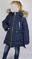 Пальто зимнее 16-05  размеры с 7-14 лет размеры 128-152 см