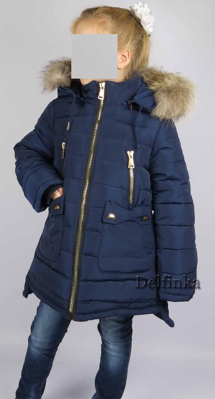 Пальто зимнее 16-05  размеры с 7-14 лет размеры 122-146см, фото 1