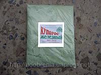Купорос железный Киев. Купорос железный цена, продажа.Продам железный купорос киев.