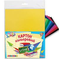 Набор цветного картона 950254 глянцевого, А4
