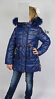 Пальто зимнее 16-23  размеры с 5-8 лет размеры 116-134 см, фото 1