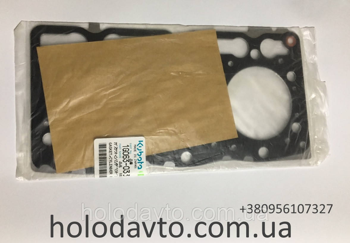 Прокладка ГБЦ kubota D1105 ; 16261-03310, фото 1