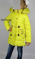 Пальто зимнее 16-23  размеры с 5-8 лет размеры 116-134 см