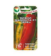 Семена Перец Бивни Мамонта F1 , 15 семян Сибирский Сад