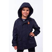 Куртка -ветровка темно-синяя для мальчика Goldy (23-ВД-16)